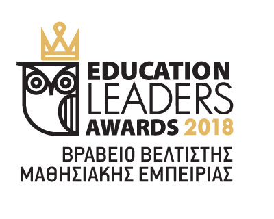 Education Leaders Awards 2018