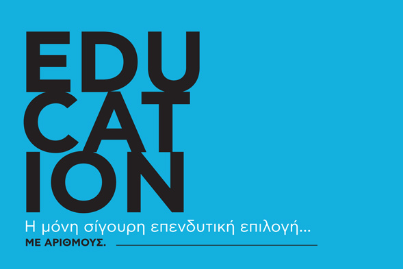 Όµιλος So Easy Education