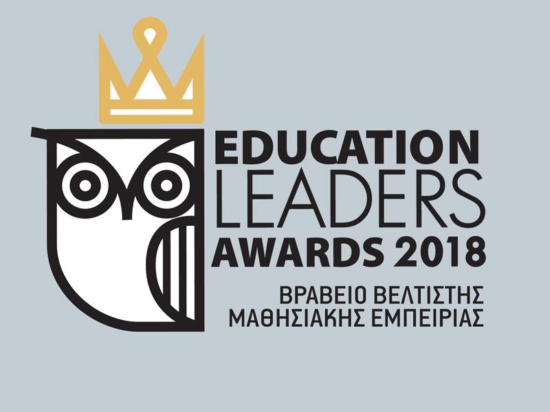 Education Leaders Awards 2018