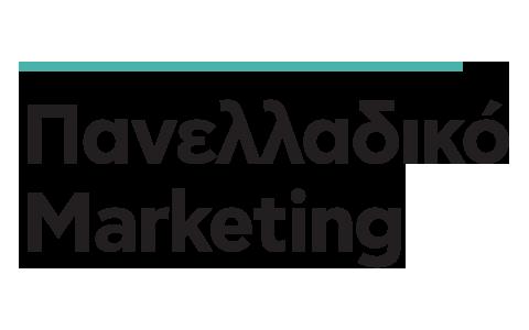 Πανελλαδικό Marketing